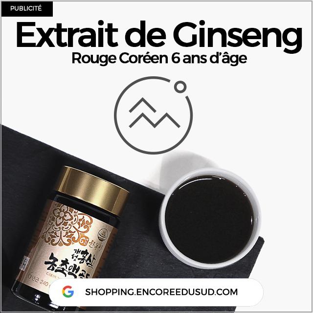 Extrait de Ginseng Coréen