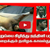 He should be Punished | Justice For Nandini | TAMIL TODAY CHANNEL