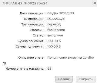 flizater.com отзывы