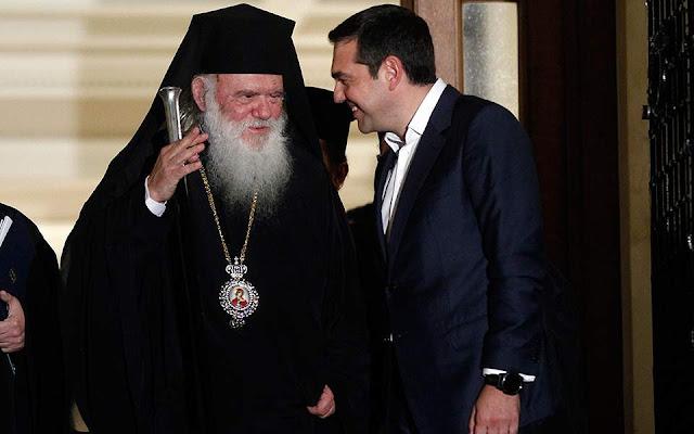Διαφωνία της Εκκλησίας της Κρήτης για τη συμφωνία Τσίπρα - Ιερώνυμου