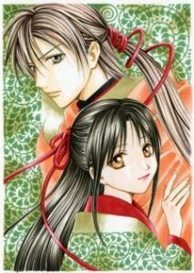 Fushigi Yuugi: Genbu Kaiden – Truyện tranh