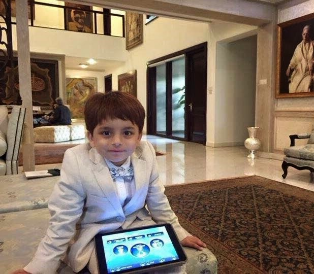 Zardari Second Son Sajawal