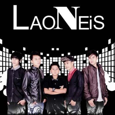 Lirik Lagu Ayah Ku Kirimkan Doa - Laoneis Band dan Versi Tegar dari album single chord kunci gitar, download album dan video mp3 terbaru 2018 gratis