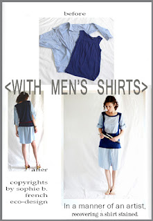WITH MEN'S SHIRTS