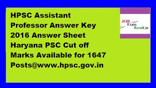 HPSC Assistant Professor Answer Key 2016 Answer Sheet Haryana PSC Cut off Marks Available for 1647 Posts@www.hpsc.gov.in
