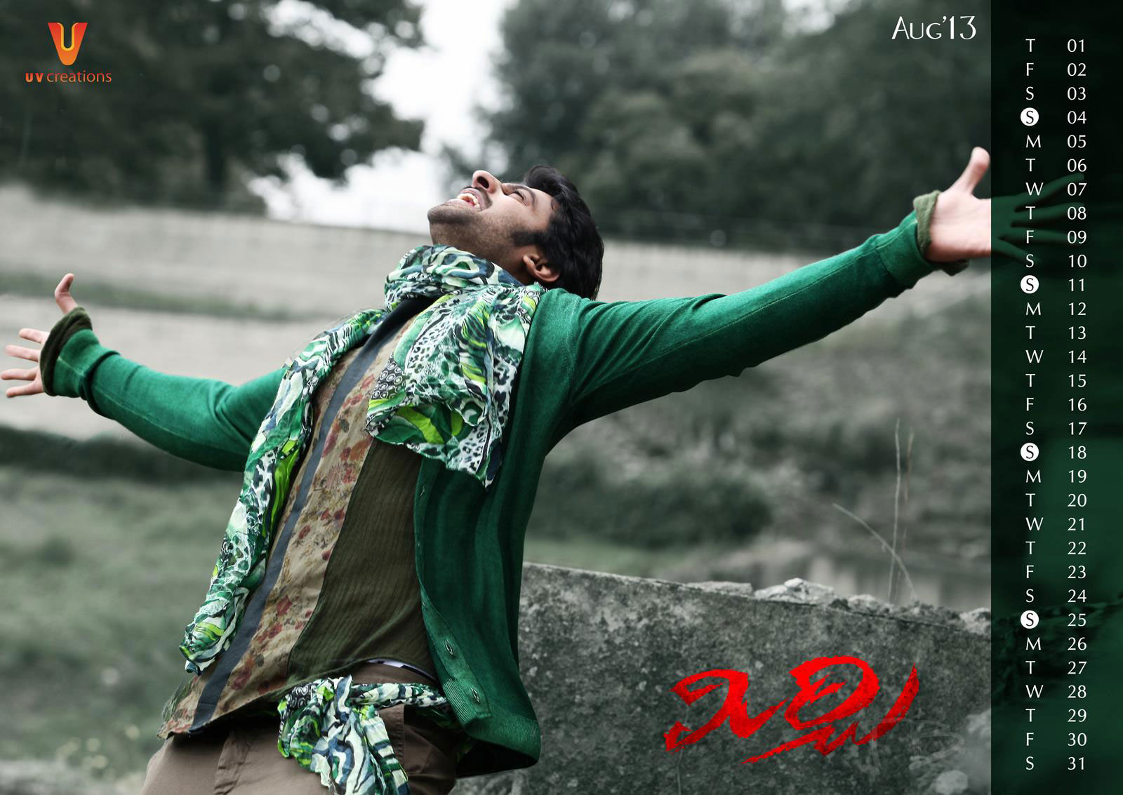 Stylish Prabhas Hq Wallpaper In Rebel: Prabhash Mirchi 2013 Calendar Wallpapers Photos