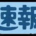 海外「プレピーの上位モデル!?」日本のプラチナ万年筆の新商品が海外でリークされる? 気になるお値段とデザインはこちら!(海外の反応)