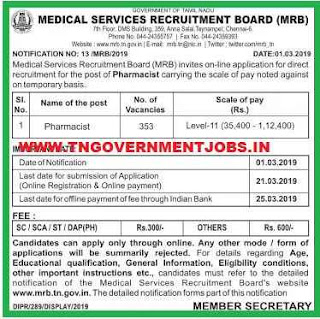 tn-mrb-pharmacist-recruitment-notification-2019-tngovernmentjobs-in2