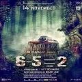 6-5=2 Hindi Horror Movie Review