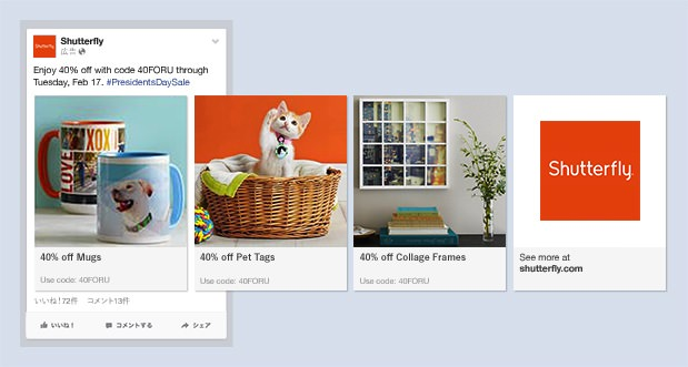 [i-Buzz]活用三種臉書廣告,小編業績滾滾來