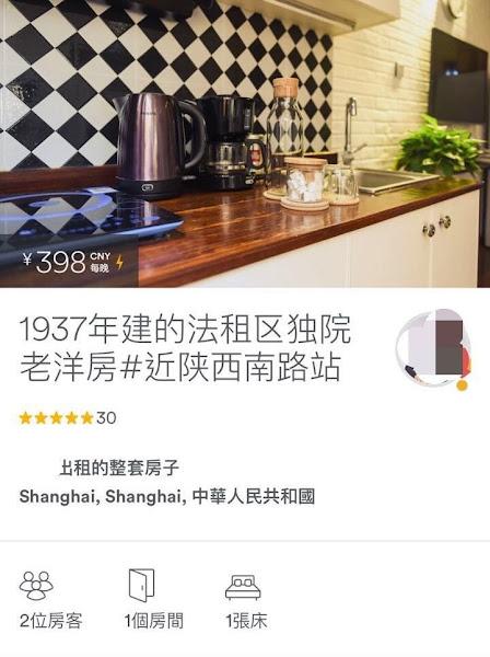 """黑白瓷磚加白色櫥櫃也是二房東的""""職業裝修風格"""""""