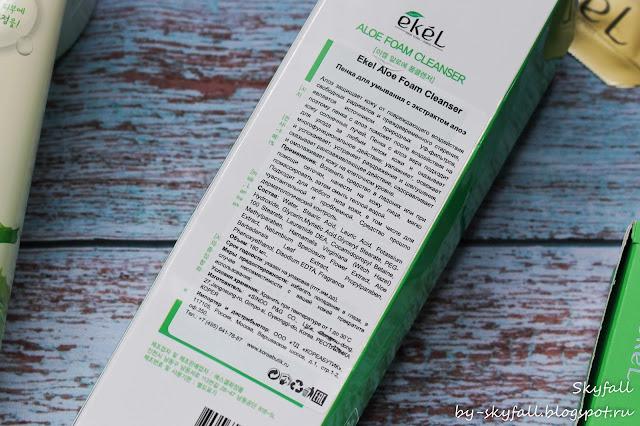 Пенка для умывания с экстрактом алоэ Ekel Aloe Foam Cleanser, отзывы