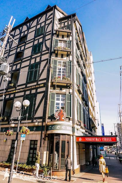 Kobe,โกเบ,สเต็ค,บ้านฝรั่ง,รีวิว,เที่ยว,ญี่ปุ่น,สวีท,ร้านกาแฟ