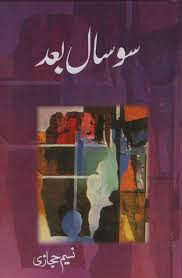 100 Saal Baad by Naseem Hijazi Pdf Free Download