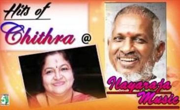 Chithra & Ilayaraja Super Hit | Audio Jukebox