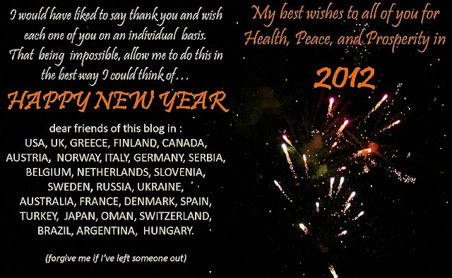 Hapyy New Year from Kefalonia