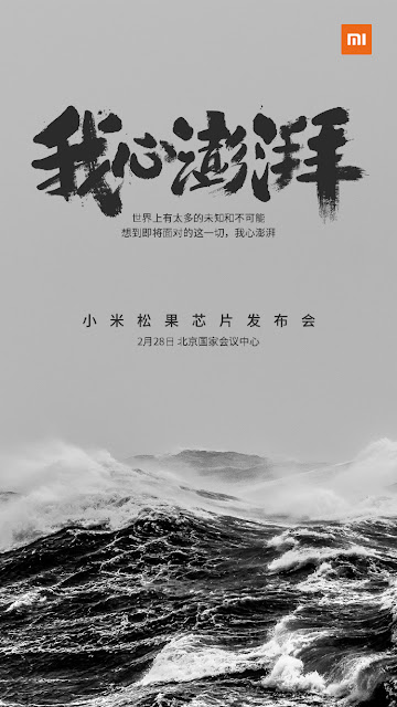 It's Official now. Xiaomi's Own Pinecone processor will be launched on February 28 at an event in Beijing