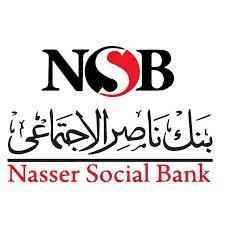 بنك ناصر الإجتماعى    الإدارة العامة للموارد البشرية    إعلان رقم 1 لسنة 2018 م
