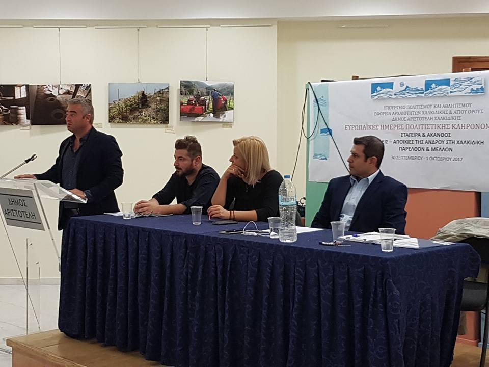 Συνάντηση της ΕΠΣ Χαλκιδικής με διοικήσεις ομάδων του Δήμου Αριστοτέλη