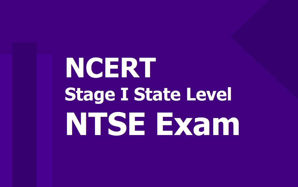 Image result for ncert exam