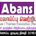 Vacancy In Abans Finance PLC  Post Of - Executive / Trainee Executive