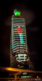 صور عيد الاتحاد الامارات