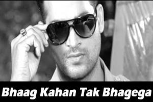 Bhaag Kahan Tak Bhagega (Title Song)