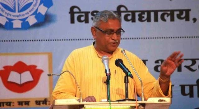 जहां कम कानून, वह अच्छा राज्य: Dr मनमोहन वैद्य