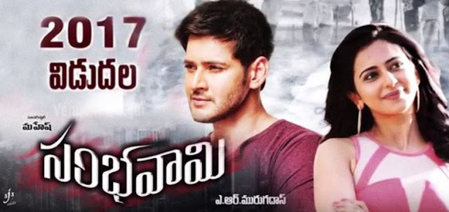 Mahesh Babu excited about his next movie