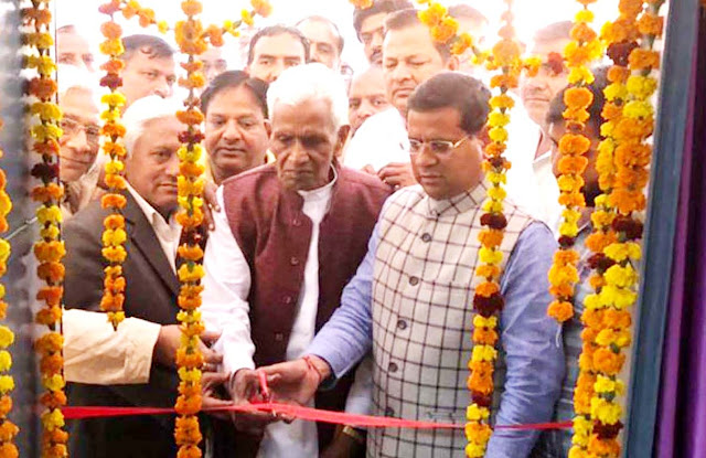 BJP leader Rajesh Nagar inaugurated seminar building in Tigaon