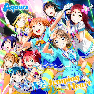 Aozora Jumping Heart by Aqours