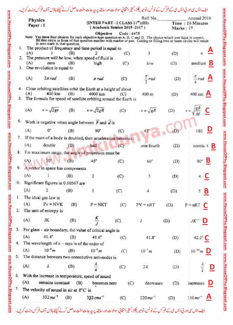 SOLUTION F SC PHYSICS OBJECTIVE PAPER BISE SAHIWAL-2016, F
