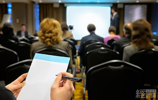 舉辦國際會議場次創新高 我躋身亞洲第5大會議國