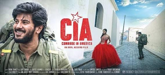 20 20 malayalam full movie download cinemavilla