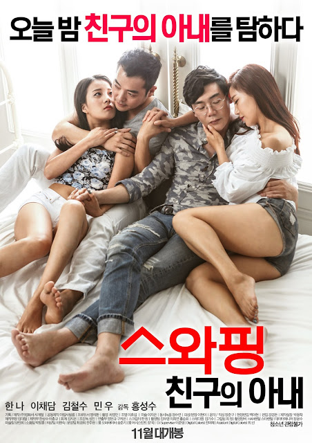 Swapping Wives (2017) Korean Hot Movie Full HDRip