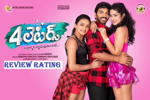 4 Letters Telugu Movie Review Rating Say Cinema