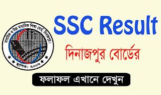 SSC Result 2019 Dinajpur Education Board
