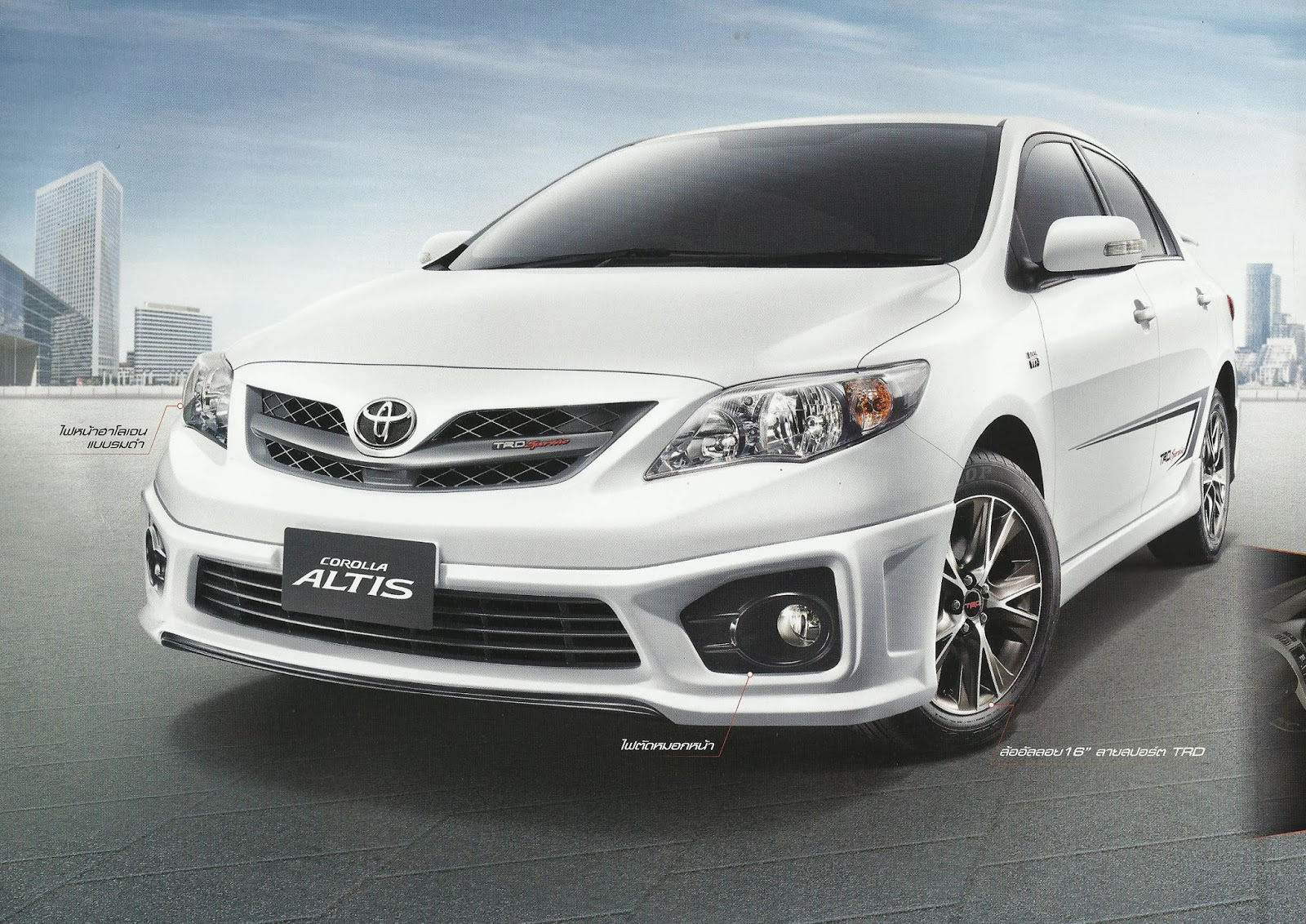 brand new toyota altis for sale philippines jual grand avanza bekas di depok corolla trd sportivo 2014 car price in