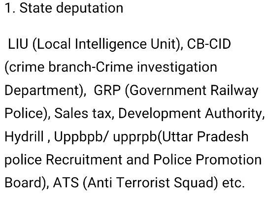 deputation from up police | up police deputation | Deputation from UP Police to State Departments and Central Depatments in Hindi- Complete Details (2019-2020)