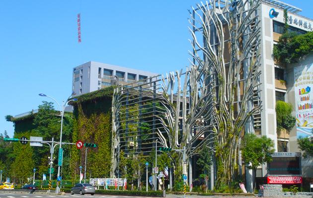 Đại học Kỹ thuật Quốc lập Đài Bắc