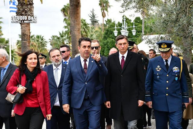 Διεθνούς ενδιαφέροντος η επίσκεψη του Προέδρου της Δημοκρατίας της Σλοβενίας στο Ναύπλιο