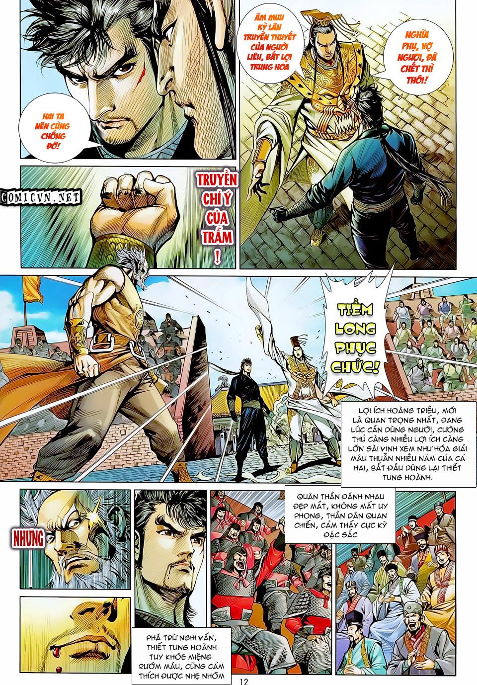 truyện tranh thiết tướng tung hoành Chapter 21/