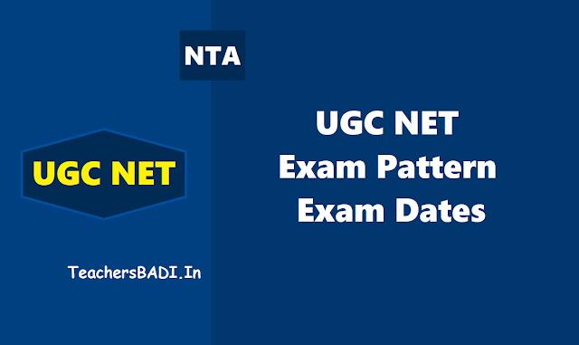 nta ugc net december 2018 exam pattern,exam dates of nta ugc net paper i,ii,nta ugc national eligibility test (ugc-net) december 2018 exam pattern,ugc net exam website ntanet.nic.in