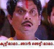 kuttimama-malayalam funny-flim- comment-facebook-whtasapp ...