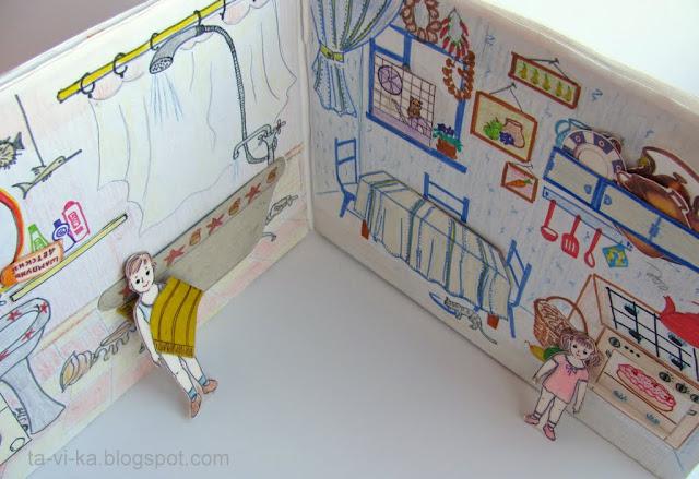 самодельная книжка домик