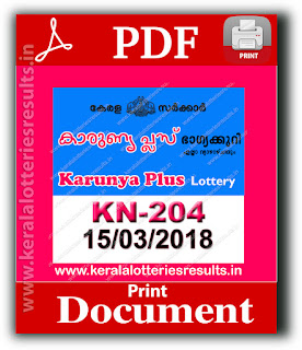 KeralaLotteriesResults.in Today Lottery : Karunya Plus KN-204, keralalotteries, kerala lottery, keralalotteryresult, kerala lottery result, kerala lottery result live, kerala lottery results, kerala lottery today, kerala lottery result today, kerala lottery results today, today kerala lottery result, keralalottery result 15.3.2018 karunya-plus lottery kn204, karunya plus lottery, karunya plus lottery today result, karunya plus lottery result yesterday, karunyaplus lottery kn204, karunya plus lottery 15.03.2018, kerala lottery result 15-3-2018, kerala lottery result today karunya plus, karunya plus lottery result, kerala lottery result karunya plus today, kerala lottery karunya plus today result, karunya plus kerala lottery result, karunya plus lottery kn 204 results 15-03-2018, karunyaplus lottery kn 204, live karunya plus lottery kn-204, karunya plus lottery 15 3 2018, kerala lottery today result karunya plus, karunya plus lottery kn-204, 15/03/2018, March, Thursday