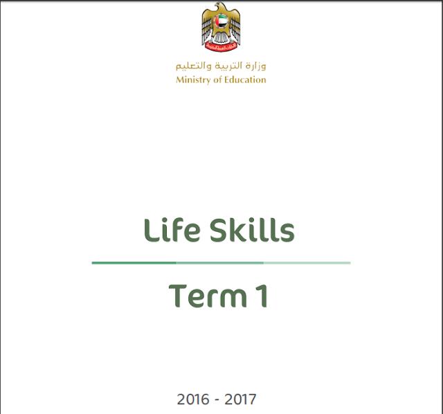 تحميل كتاب skills for success 2 pdf