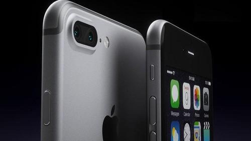 iPhone 7 Hadir Di Toko