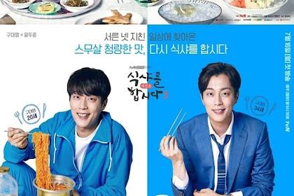 Sinopsis Let's Eat 3 (2018) - Serial TV Korea Selatan