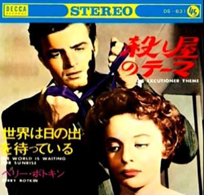 Murder by Contract (1958) - Perry Botkin Soundtrack